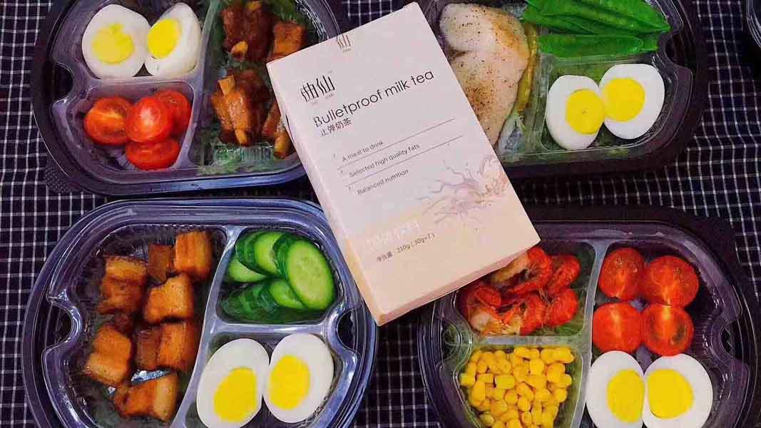 曲仙带你了解,减脂期间怎么吃主食?